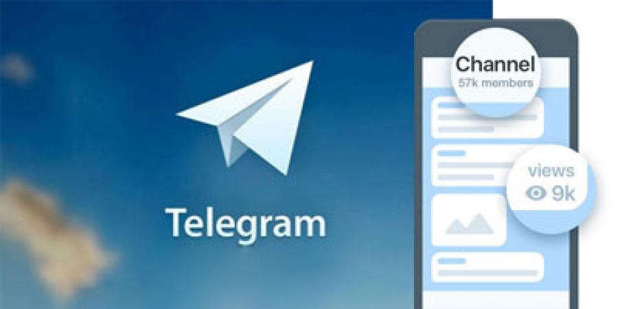 راه های افزایش ممبر کانال تلگرام